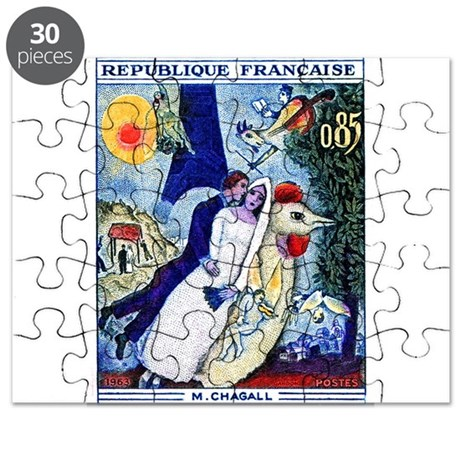 1963 France Les Fiancees Chagall Painting Stamp Pu