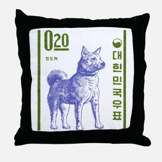 Vintage 1962 Korea Jindo Dog Postage Stamp Throw P