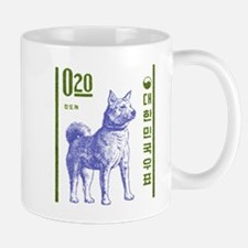 Vintage 1962 Korea Jindo Dog Postage Stamp Mug