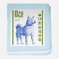 Vintage 1962 Korea Jindo Dog Postage Stamp baby bl
