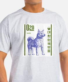 Vintage 1962 Korea Jindo Dog Postage Stamp T-Shirt