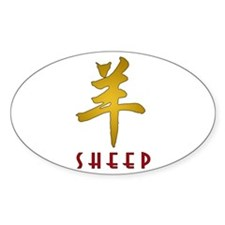 Chinese Year Of The Sheep 2015 Decal