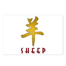 Chinese Year Of The Sheep Postcards (Package of 8)
