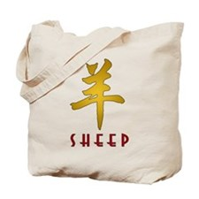 Chinese Year Of The Sheep 2015 Tote Bag
