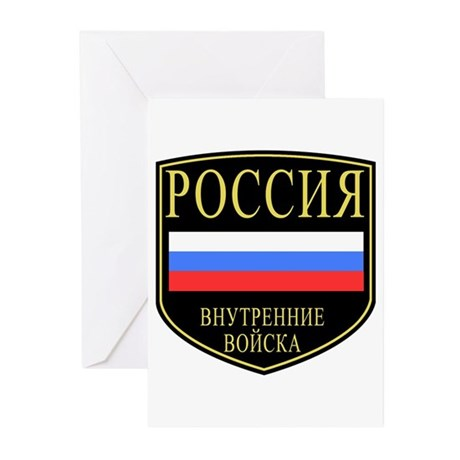 Russian Spetsnaz Greeting Cards (Pk of 10)