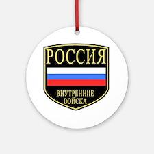 Russian Spetsnaz Ornament (Round)