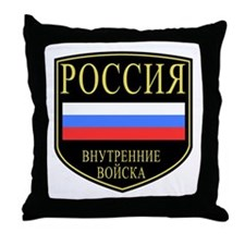 Russian Spetsnaz Throw Pillow