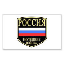 Russian Spetsnaz Rectangle Decal