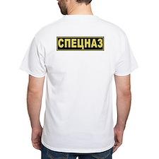 Russian Spetsnaz Shirt