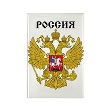 Rossiya / Russia Rectangle Magnet