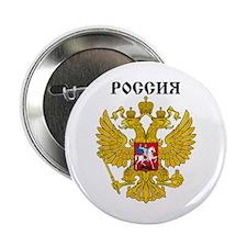Rossiya / Russia Button