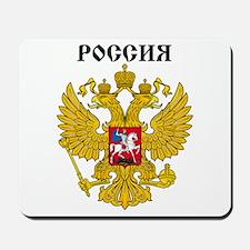 Rossiya / Russia Mousepad