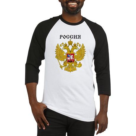 Rossiya / Russia Baseball Jersey