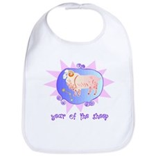 Year of the Sheep 2 Bib