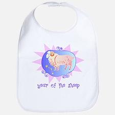 Year of the Sheep 2 Bib