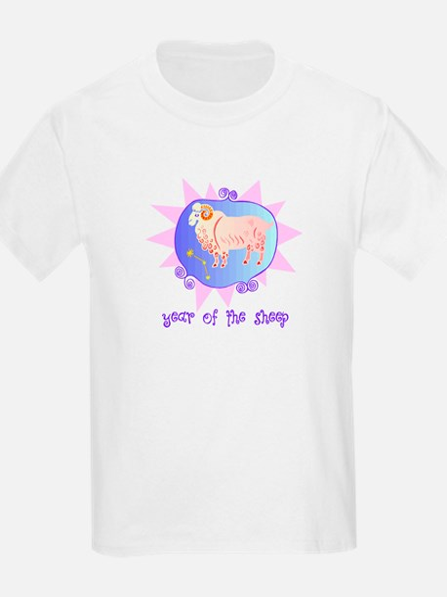Year of the Sheep 2 Kids T-Shirt