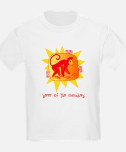 Year of the Monkey 2 Kids T-Shirt