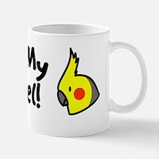 generic_iilmc bumper Mug