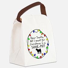 ds_sharpei Canvas Lunch Bag