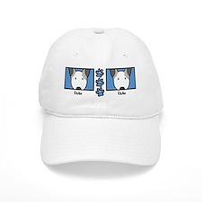 kallie_mug Baseball Cap