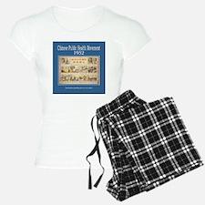 DSC_4021-publicplaces Pajamas