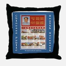 DSC_4077-snailfever1 Throw Pillow