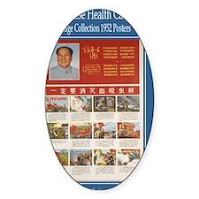 DSC_4077-public-health-cover Decal