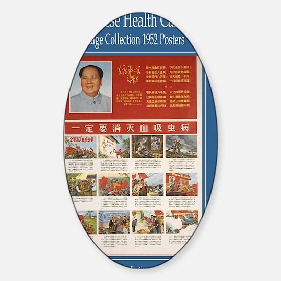 DSC_4077-public-health-cover Sticker (Oval)