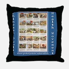 DSC_4077-snailfever2 Throw Pillow