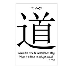 tao-time-be-still-white-1 Postcards (Package of 8)