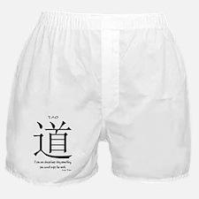 tao-always-busy-tzu-white Boxer Shorts