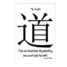 tao-always-busy-tzu-white Postcards (Package of 8)
