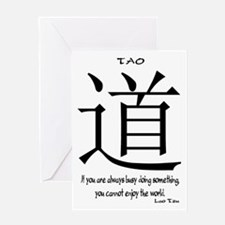 tao-always-busy-tzu-white Greeting Card