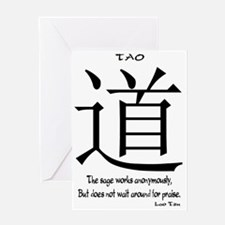 tao-praise-white Greeting Card