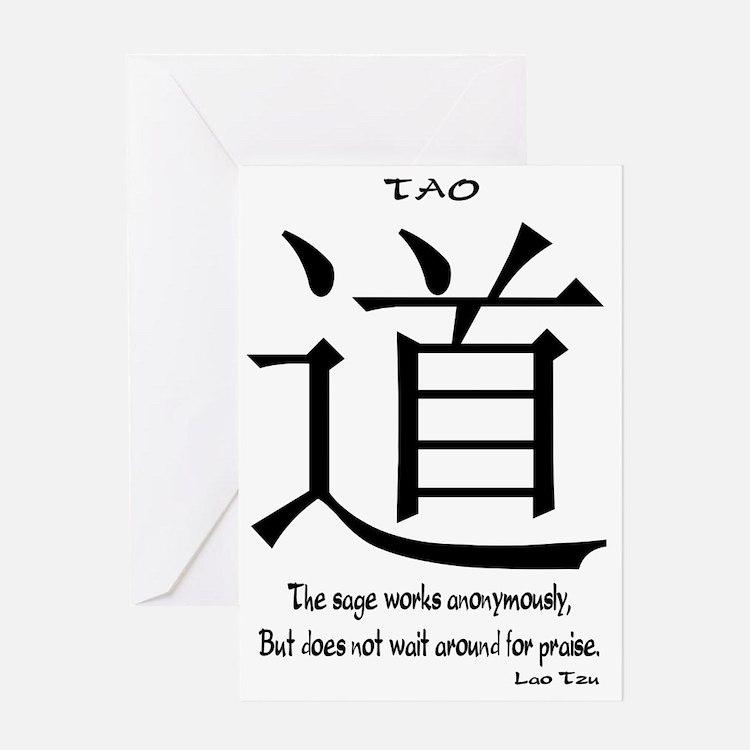 tao-praise-white Greeting Card