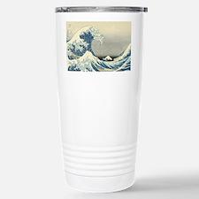 080 Travel Mug