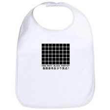Magic Black Points Bib