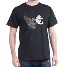 Dark Japanese Dragon T-Shirt