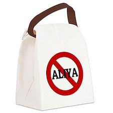 ALIYA Canvas Lunch Bag
