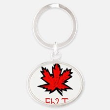 eh-1 Oval Keychain