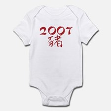 2007 Chinese New Year! Infant Bodysuit