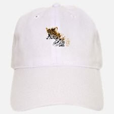 Jaguar Big Cat Baseball Baseball Cap
