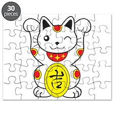 Maneki neko Lucky Cat Puzzle