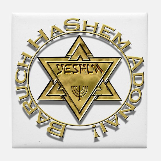 Baruch Yeshua! Tile Coaster