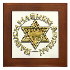 Baruch Yeshua! Framed Tile