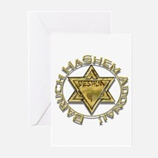 Baruch Yeshua! Greeting Cards (Pk of 10)