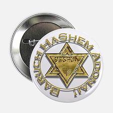 Baruch Yeshua! Button