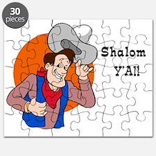 Shalom YAll Puzzle