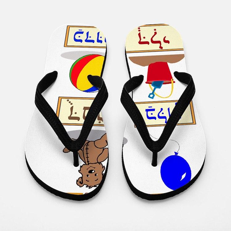 Israel Toys Flip Flops