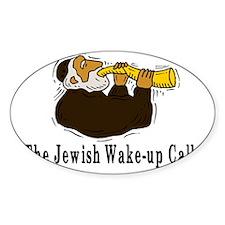 Jewish Wakeup Call Decal